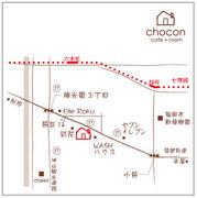 chocon map new.jpg